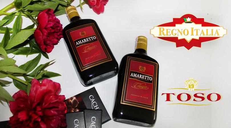 Амаретто Теодоро Негро – напій кохання