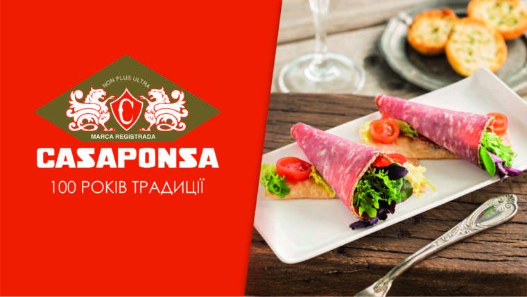 CASAPONSA – іспанські м'ясні делікатеси преміум класу
