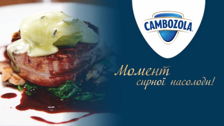 Медальйони з яловичини з сиром Cambozola та інжиром