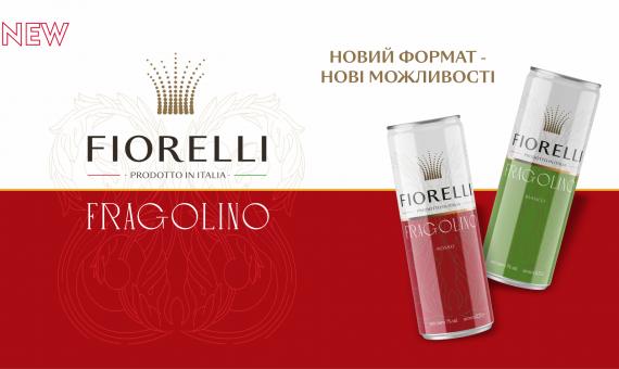 Сенсаційна новинка – Fiorelli Fragolino в алюмінієвій банці