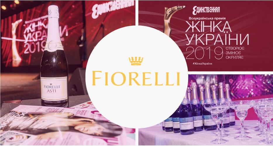 """Fiorelli – ігристий партнер премії """"Жінка України 2019"""""""