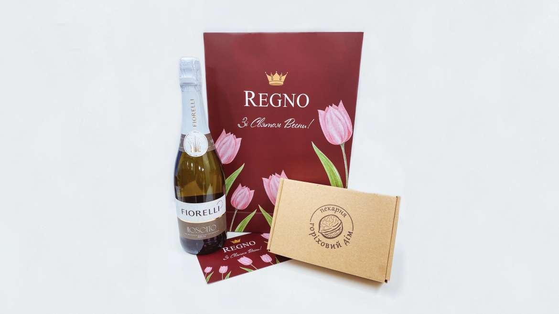 Regno привітає партнерів наборами від соціальної пекарні