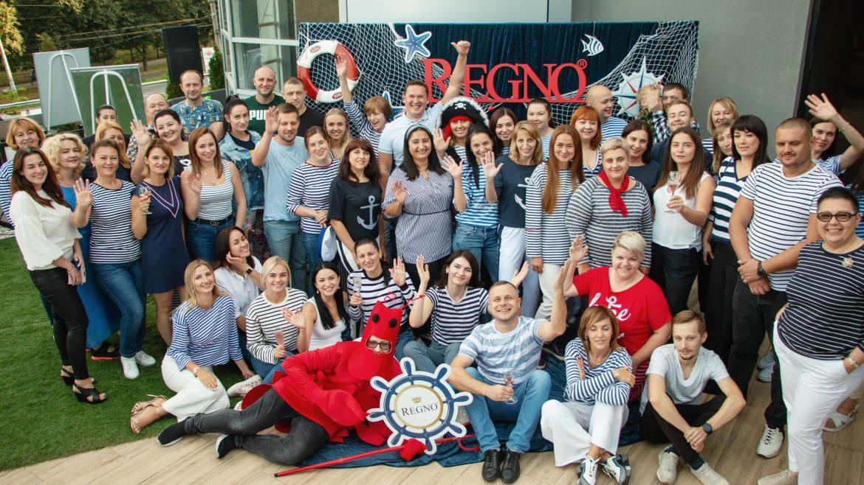Стилізована вечірка Regno